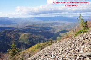 Гора Читинза. @ Владивосток, ул.Луговая