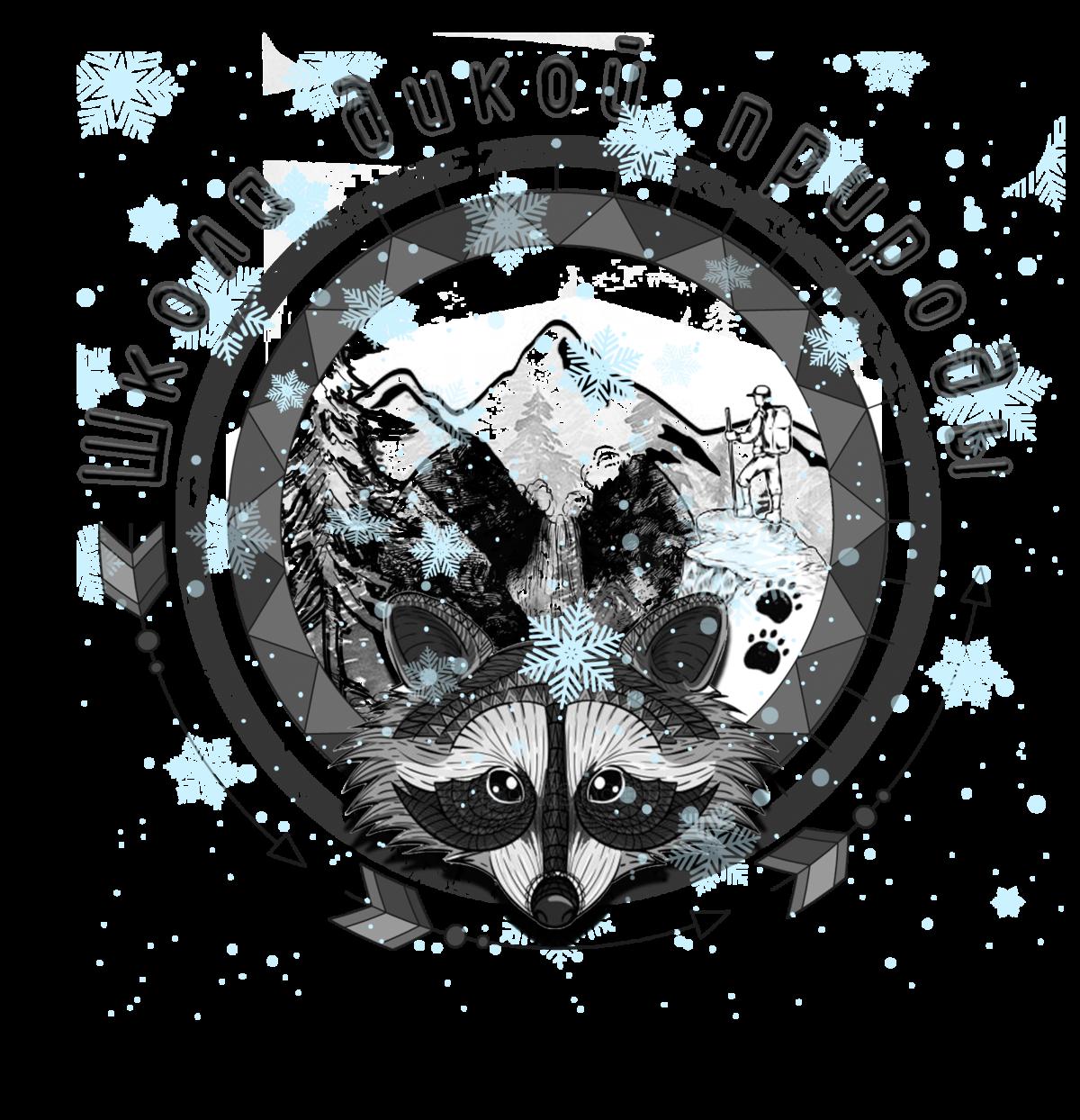 «Морские волки или полосатики 2019»