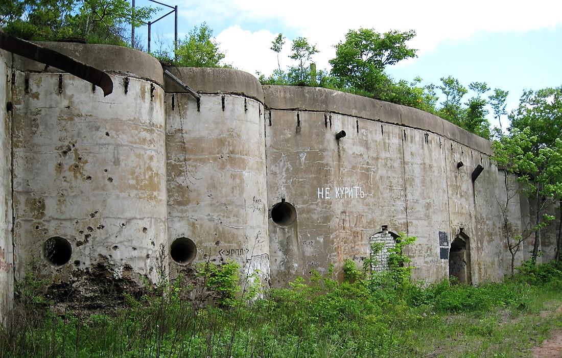 Форт № 10.